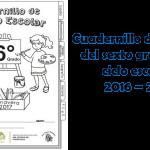 Cuadernillo de repaso del sexto grado del ciclo escolar 2016 – 2017