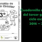 Cuadernillo de repaso del tercer grado del ciclo escolar 2016 – 2017