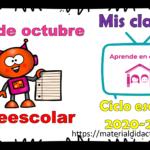 Aprende en casa II mis clases para preescolar del 20 de octubre del ciclo escolar 2020 – 2021