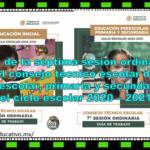 Guía de la séptima sesión ordinaria del consejo técnico escolar de preescolar, primaria y secundaria del ciclo escolar 2020 – 2021